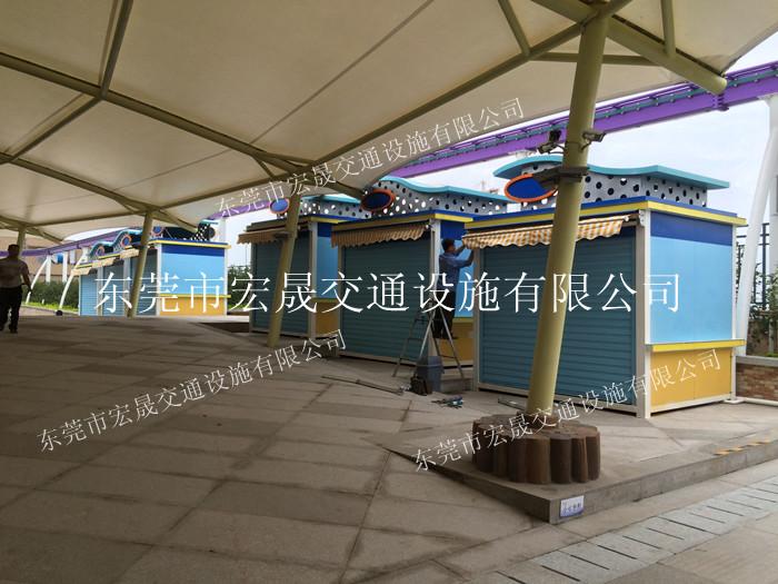 广东售货亭制作厂家